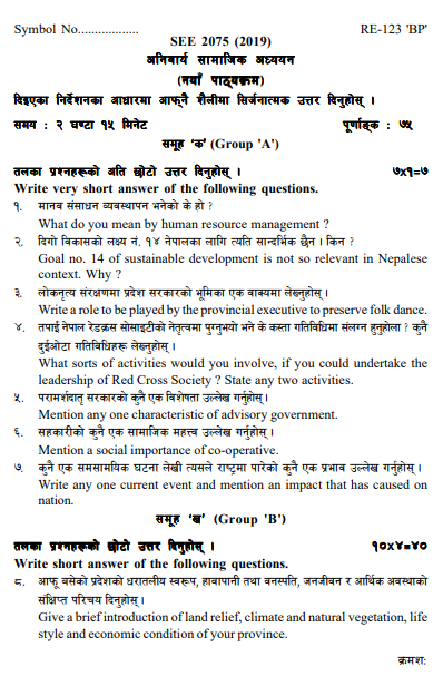 Question of Social in SEE 2075 - In PDF - All Provinces