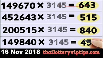 Thailand lottery 3UP direct set VIP winning paper 16 November 2018