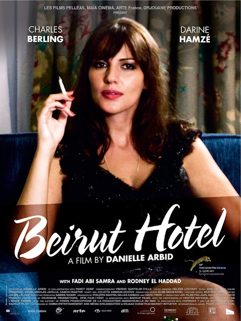 Beyrouth Hotel (2011) ταινιες online seires oipeirates greek subs