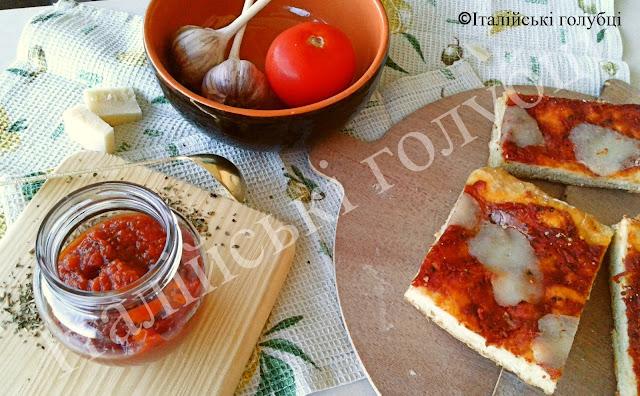 томатний соус рецепт