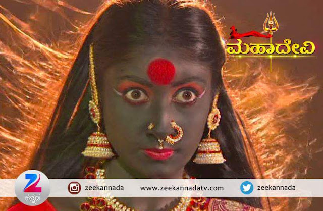 'Maha Devi' Zee Kannada Popular Tv Serial Plot Wiki,Cast,Promo,Title Song,Timing