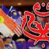 Hanya Umno-BN mampu memerintah negara ini, satu kepercayaan karut