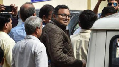 Karti Application Rejected By SC
