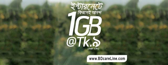 Gp 1GB 9Tk new internet offer
