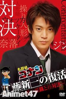 Conan Phần 2 -Detective Conan Live Action 2 - Conan Phần 2 2013 Poster