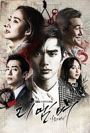 Nonton Remember [K-Series]
