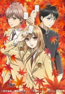 xem anime Lá bài Cổ 3 -Chihayafuru SS3