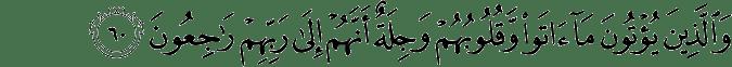 Surat Al Mu'minun ayat 60