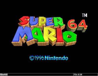 【N64】超級瑪利歐64(Super Mario 64),超好玩的3D動作遊戲!