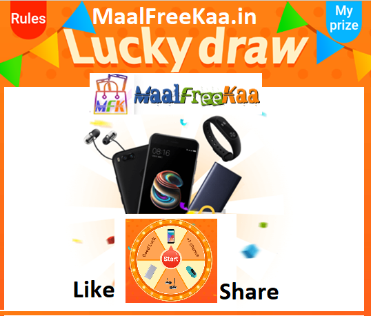 Lucky Draw Win Free Mi A1 Mi Band and More - Freebie