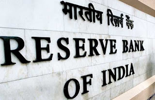 RBI Specialist Grade B Officers