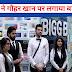 Bigg boss 12: गौहर खान पर श्रीसंत की पत्नी भुवनेश्वरी का फूटा गुस्सा, गुस्से में लगा दिया ये आरोप