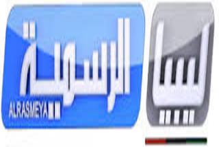 تردد قناة ليبيا الرسمية