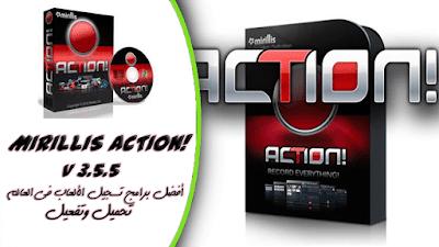 أفضل برامج تسجيل الألعاب في العالم Mirillis Action! 3.5.5