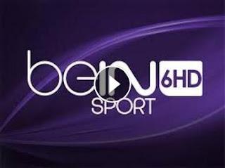 قناة بى ان سبورت اتش دي 6 بث مباشر - beIN Sports HD 6 live