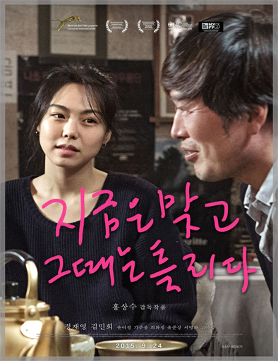 Ver Right Now, Wrong Then (2015) Online