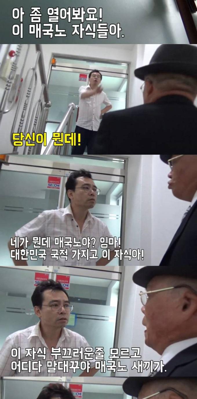 [유머] 강제 징용은 없었다 인터뷰 -  와이드섬
