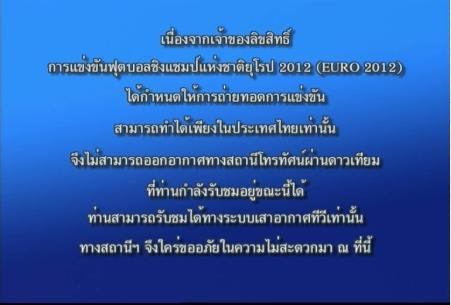 living samui leben auf samui euro 2012 in thailand sehen. Black Bedroom Furniture Sets. Home Design Ideas