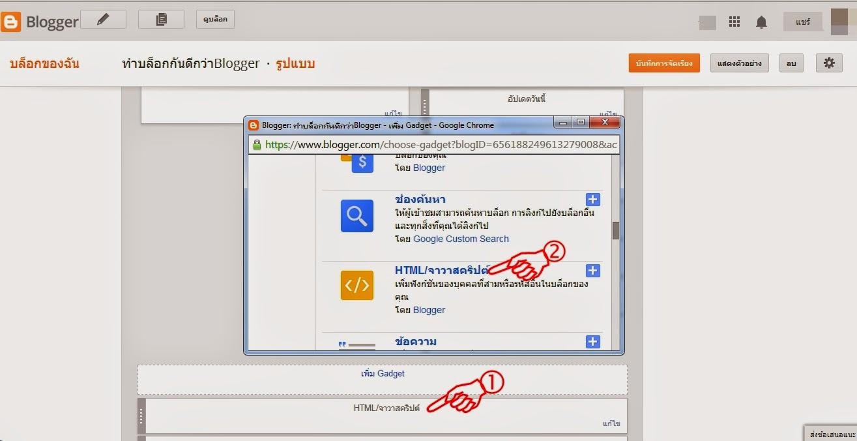Jquery document onload phpsourcecode net for Window onload