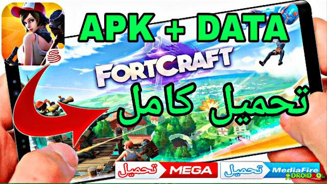 تحميل لعبة FortCraft للأندرويد APK + DATA تحميل كامل