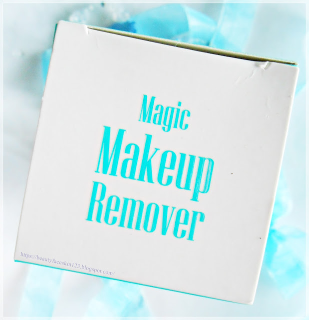 Wecomed Magic Makeup Remover
