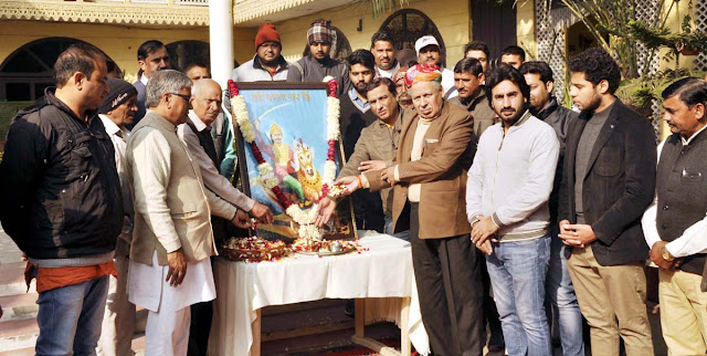 Eminent martyr of the city paid tribute to Amar Shahid Raja Nahar Singh