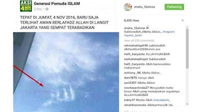 awan berbentuk tulisan lafadz Allah