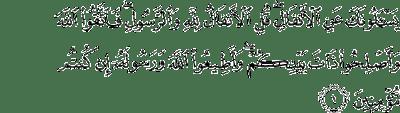 Bacaan Surat Al Anfal Lengkap Arab, Latin dan Artinya