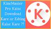KineMaster Pro कैसे डाउनलोड करे और Editing कैसे करे ?