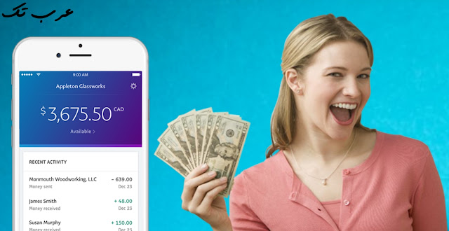 الربح السريع من الانترنت - الربح من التطبيقات
