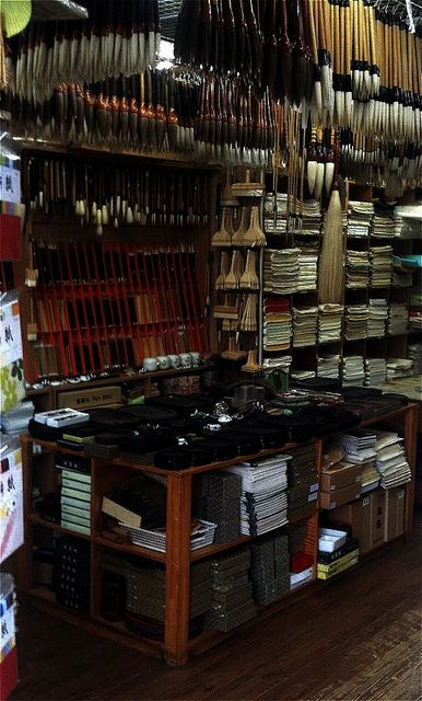 cửa hàng thư pháp