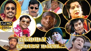 SEMMA COMEDY MACHI… | Latest Tamil Comedy