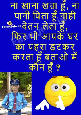 Majedar Paheliyan Bujho To Jano: Na khana khata hoon, Na pani Pita hun