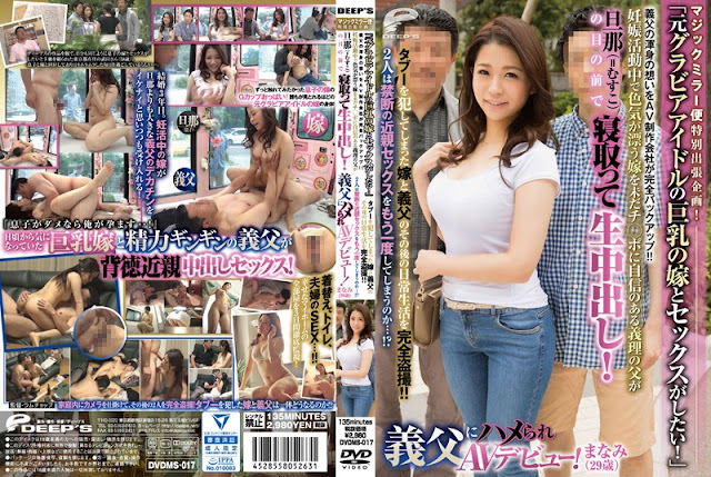 Uncensored jav kana morisawa oral to bareback sex subtitled 2