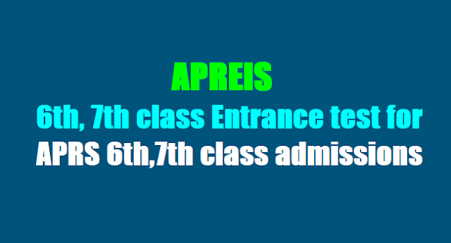APRS 6th, 7th class Entrance test 2019 for APREIS 6th,7th class admissions 2019