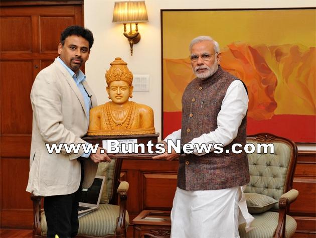 Tribute to Basaveshwara statue London by Hon PM of India Shri Narendra Modi