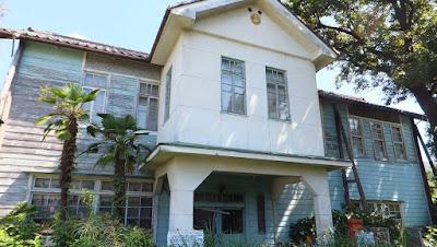 安田民俗資料館 (新潟県阿賀野市)