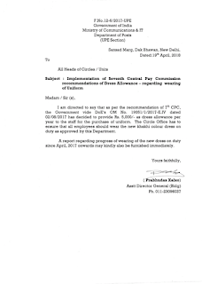 7th CPC Dress Allowance - regarding wearing of Uniform