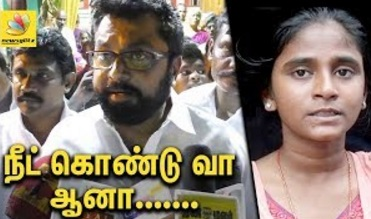 Sarathkumar about NEET in TN | Speech, Anitha's Death