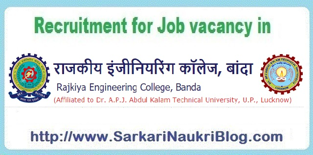 Naukri Vacancy Recruitment REC Banda