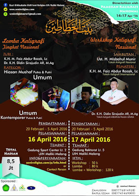 lomba dan workshop kaligrafi