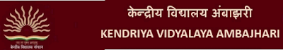 Kendriya Vidalaya O.F.Nagpur Recruitment