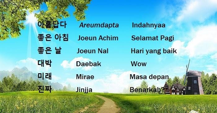 130+ Kosakata Bahasa Korea Sehari Hari - Arti Kata