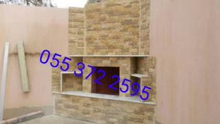 مشبات رخام A4ee5bec-380b-4bb5-aee2-274150b3cd29