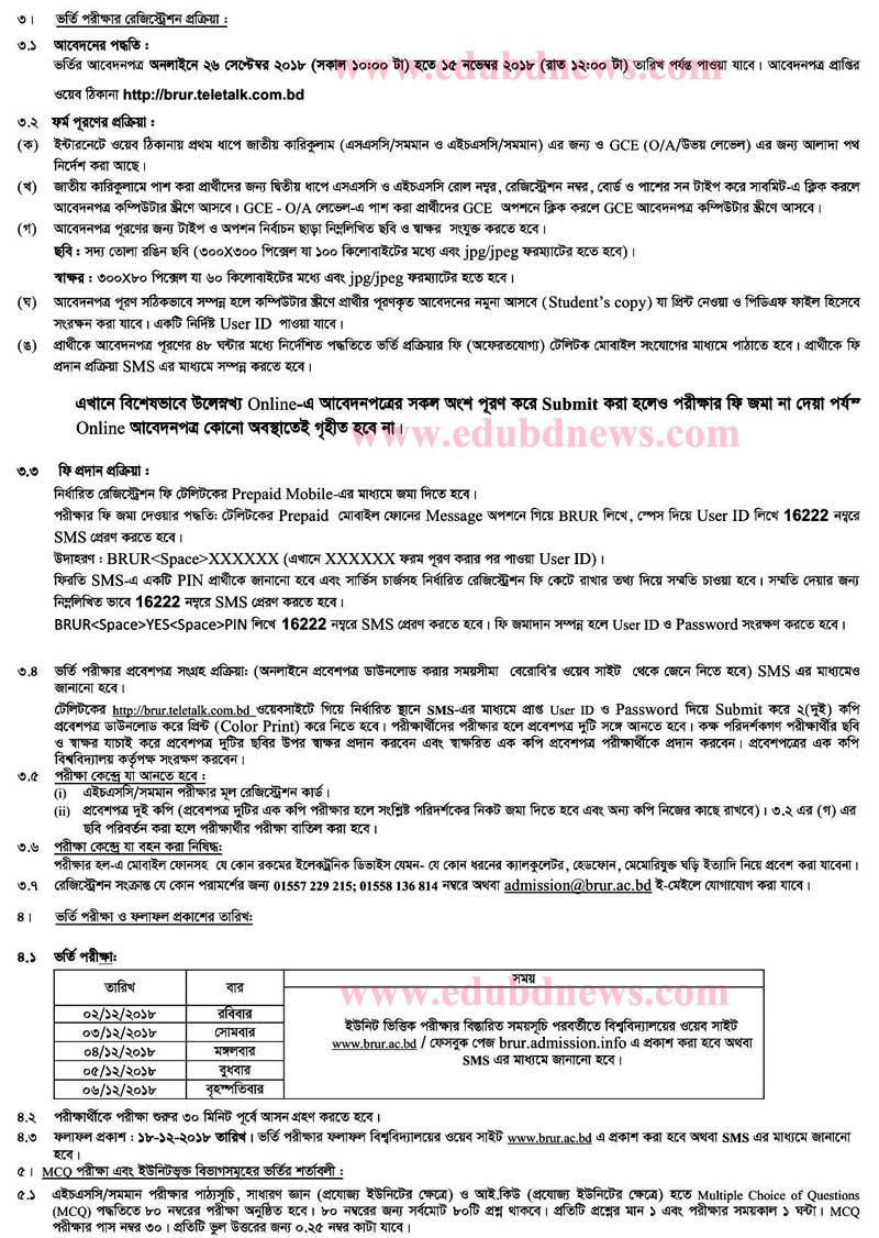 Begum Rokeya University Admission Circular Notice 2018-19