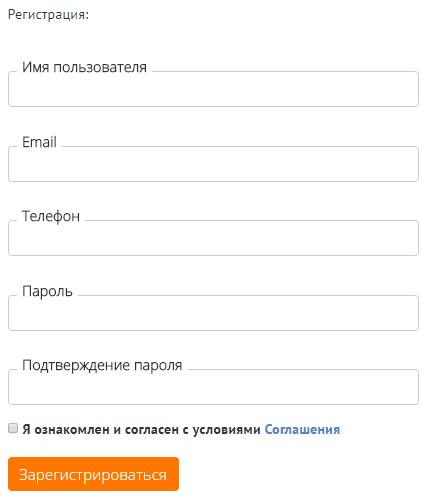 Регистрация в Solvena 2
