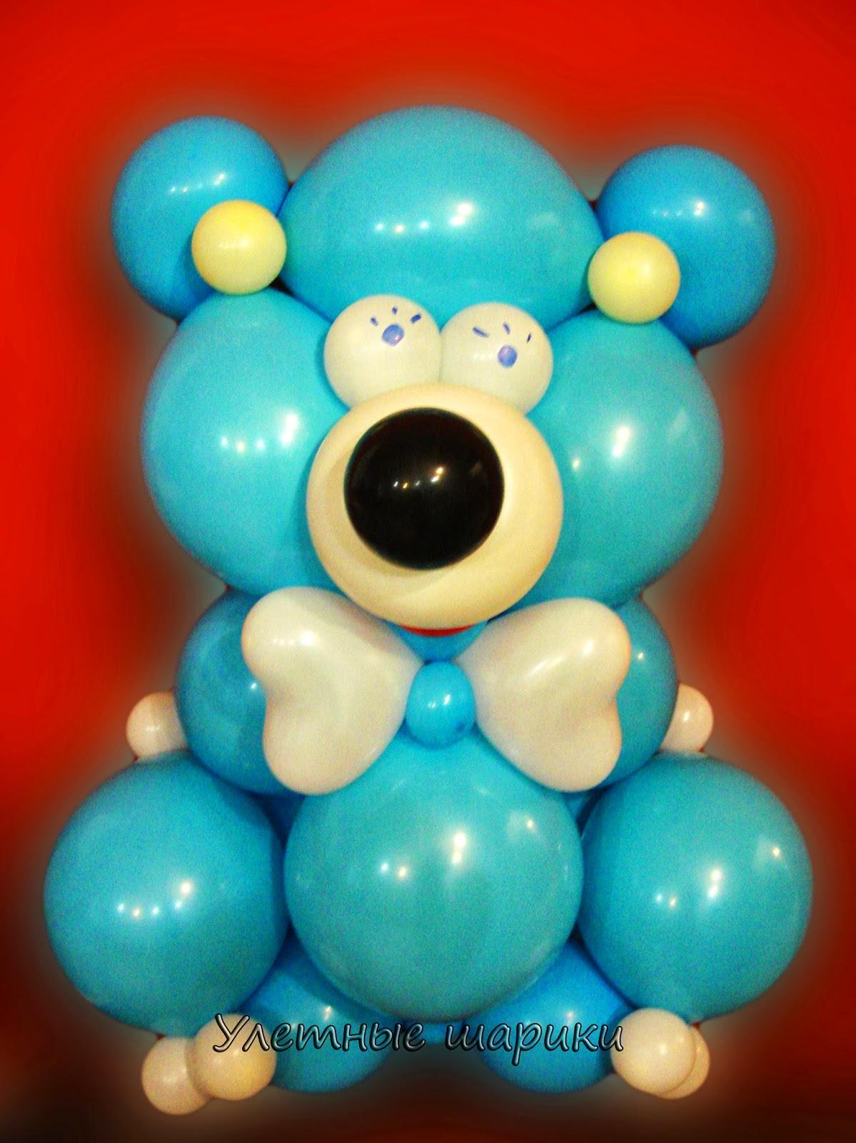Медвежонок из воздушных шариков