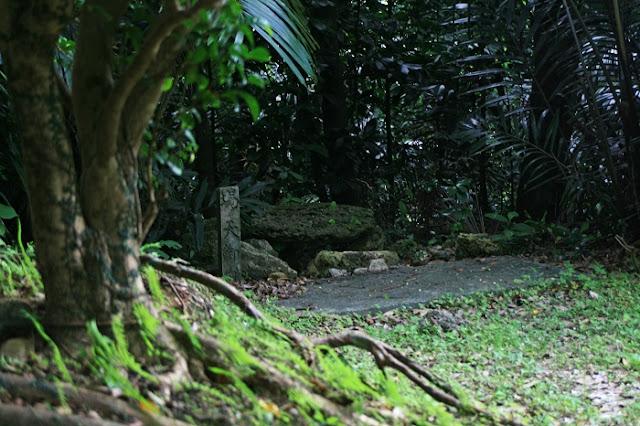 場天御嶽の写真