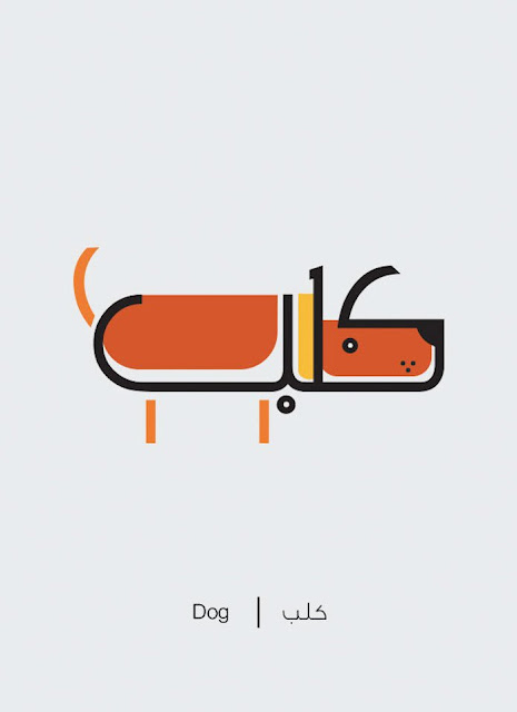 art-ecriture-chien-arabe