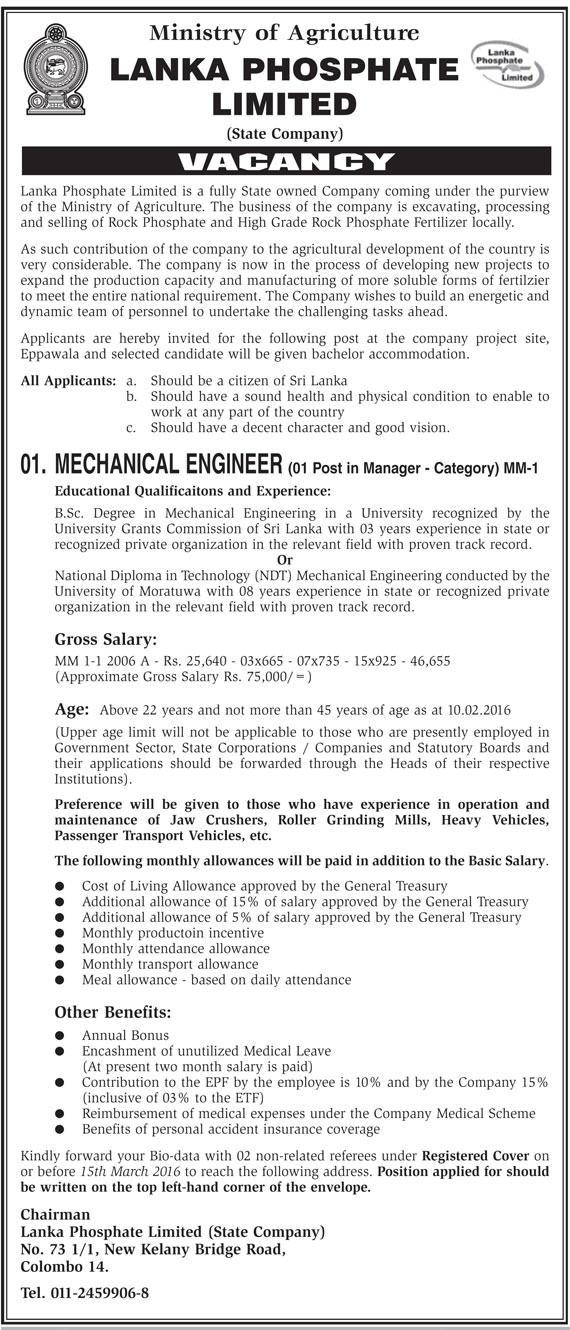 Vacancies - Mechanical Engineer - Lanka Phosphate Limited - Ministry of Agriculture